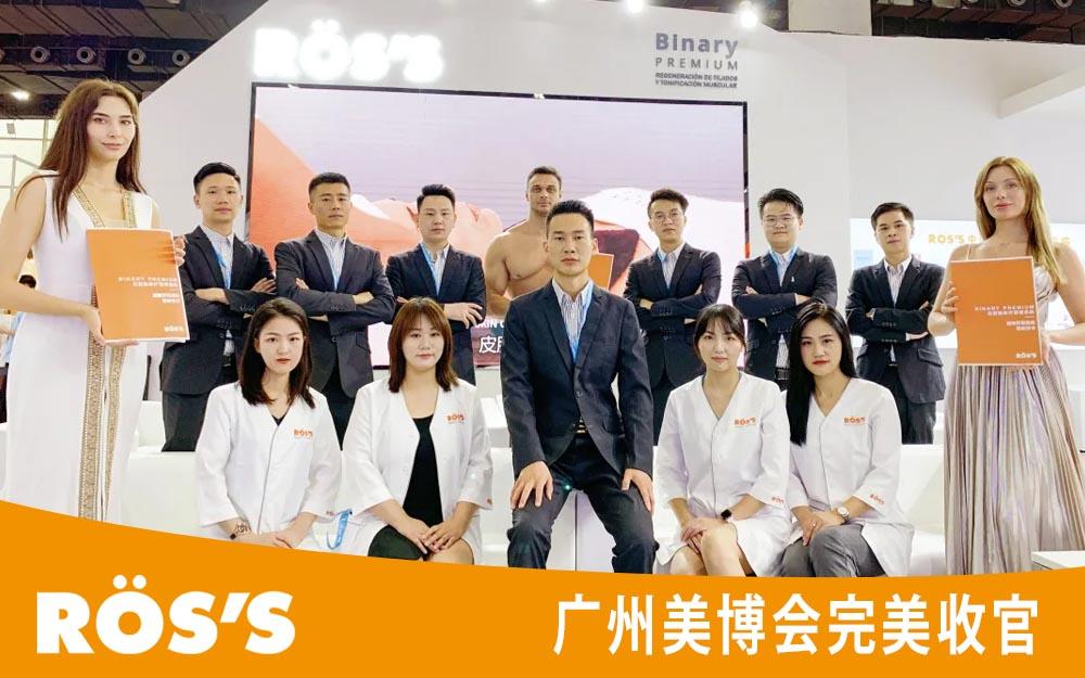 RÖS'S fortalece su presencia en China en la 58 Edición de Guangzhou Beauty Expo